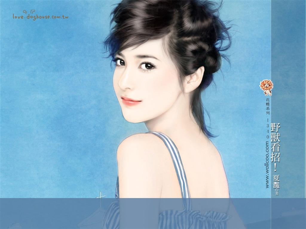 描述: 野兽看招-言情小说封面-清纯手绘美女 当前壁纸尺寸: 1024 x