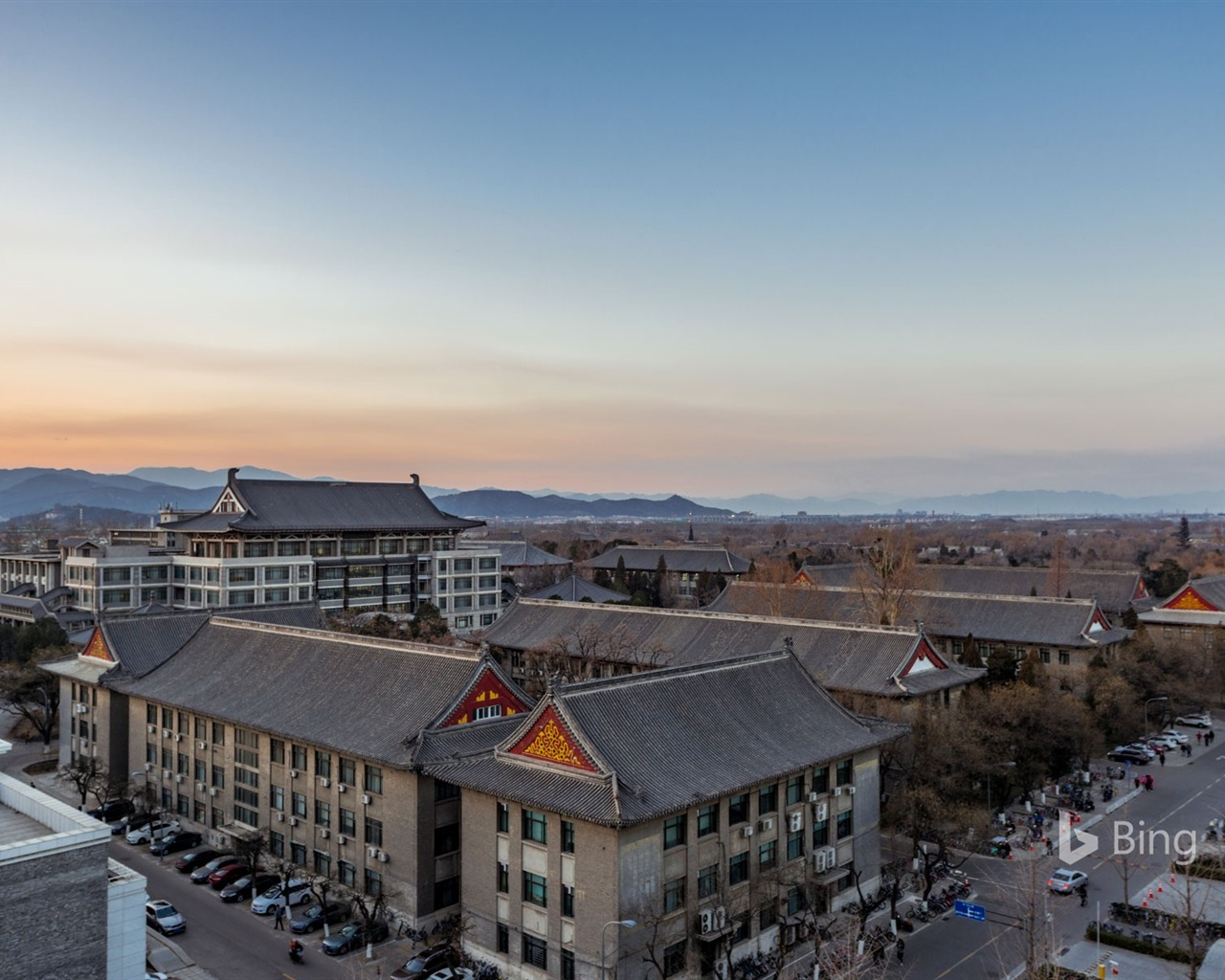 China Beijing Peking University Sunset 2018 Bing - 1280x1024 wallpaper download