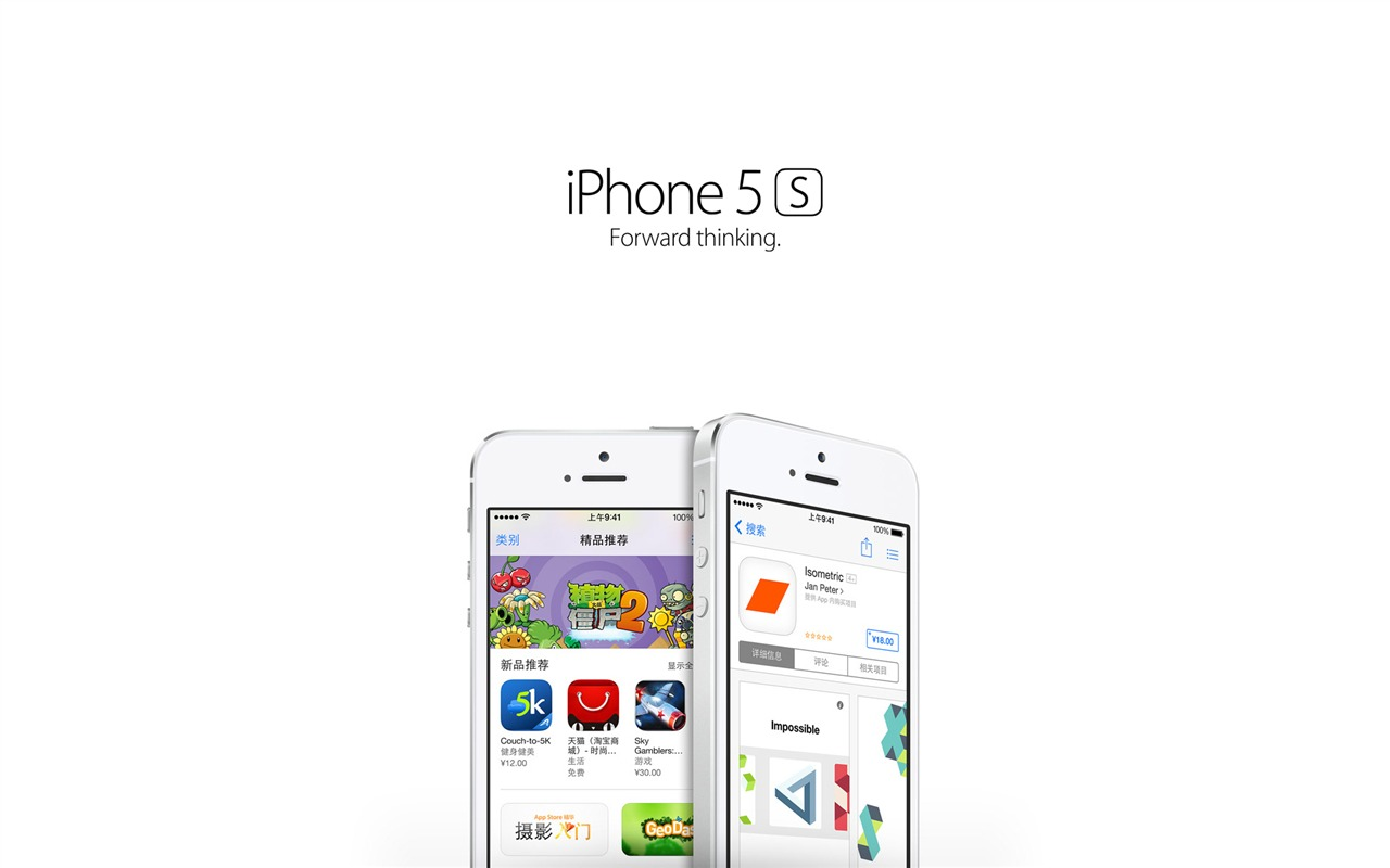 Apple IOS 7 IPhone 5S HD Desktop Wallpaper 07 Preview