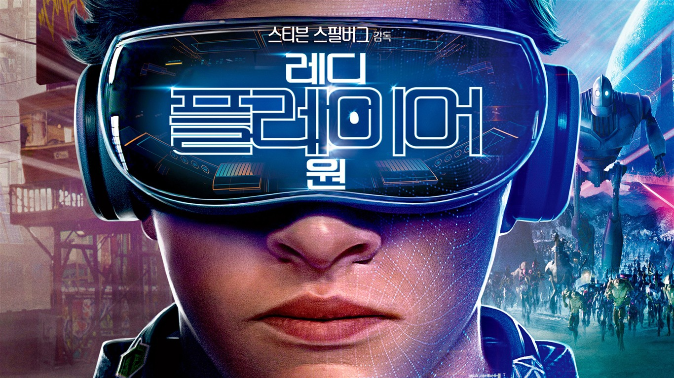 Ready_player_one_2018_VR_Movie_Poster