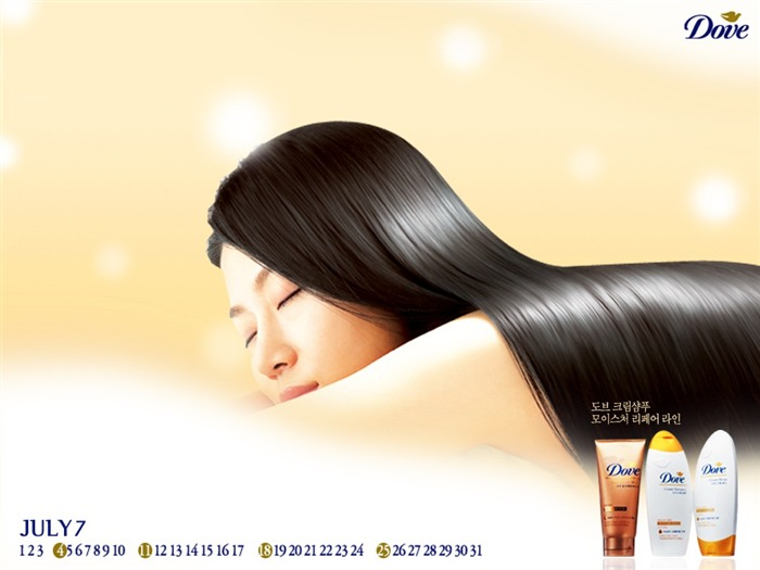 Advertising Design - Dove Skin Care Views:14754