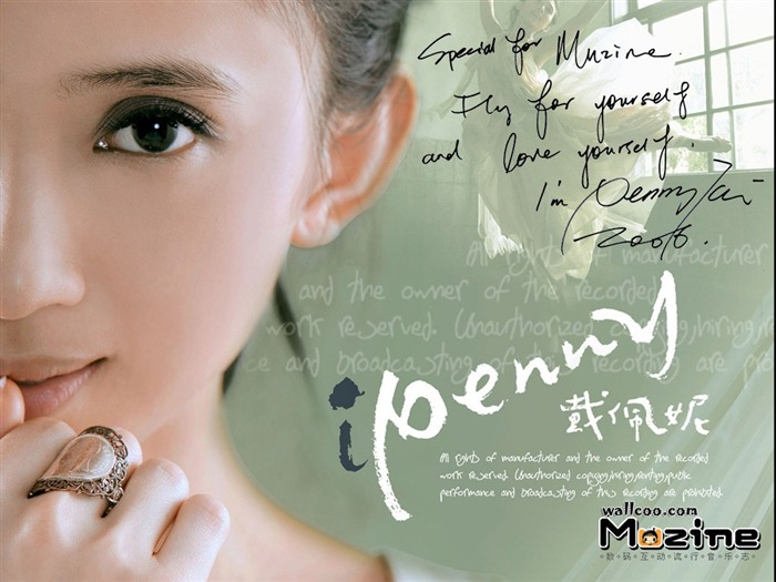 Penny Wallpaper - Music Magazine Views:1332
