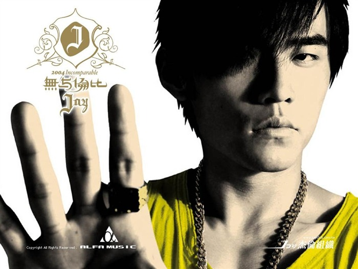 Unmatched - Jay Chou concert and album promotion wallpaper05 Views:2741 Date:5/24/2011 11:12:22 PM