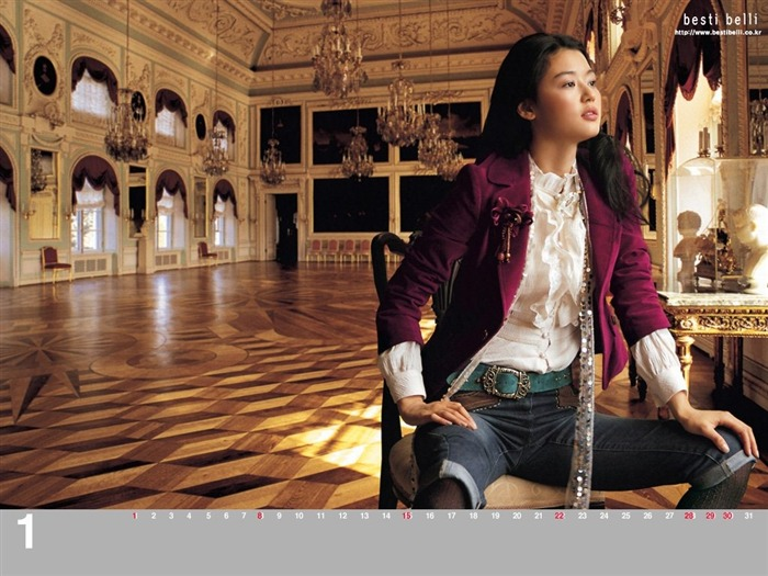 Jun Ji-hyun endorsement Korean clothing brand besti belli wallpaper 24 Views:1155