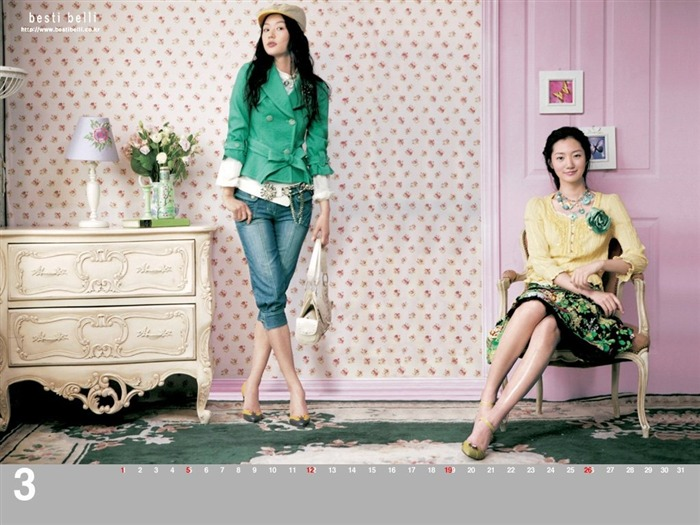 Jun Ji-hyun endorsement Korean clothing brand besti belli wallpaper 25 Views:1111