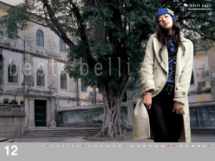 Jun Ji-hyun endorsement Korean clothing brand besti belli wallpaper 33 Views:1072