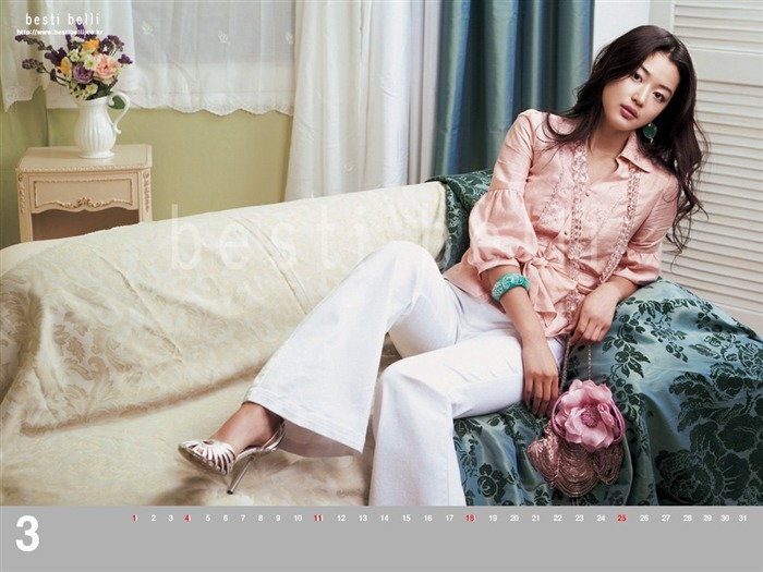 Jun Ji-hyun endorsement Korean clothing brand besti belli wallpaper 36 Views:2493