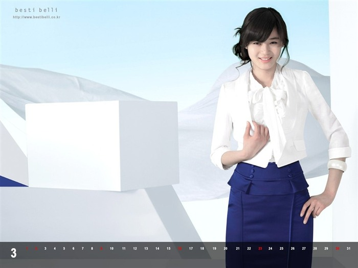 Jun Ji-hyun endorsement Korean clothing brand besti belli wallpaper 47 Views:1114