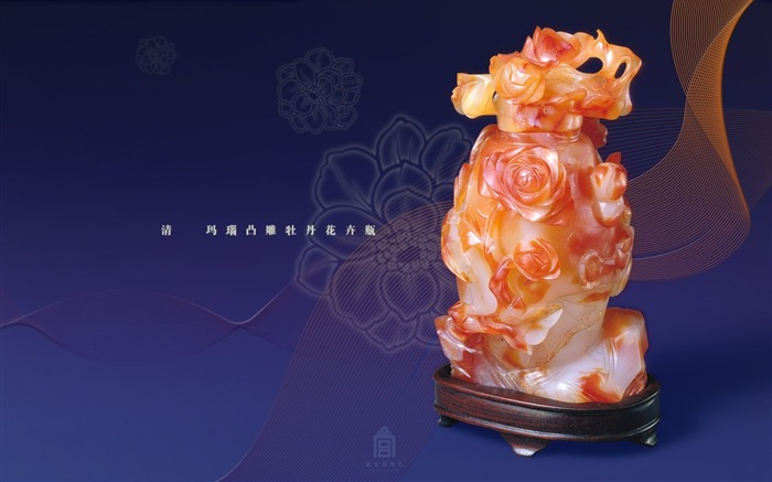 Agate carved peony flowers bottles protruding wallpaper Views:5207