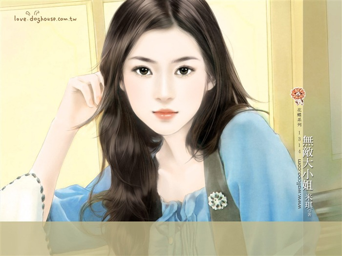 Chinese Romance Novel Covers Beautiful Sweet Girls-Second Series Views:20329