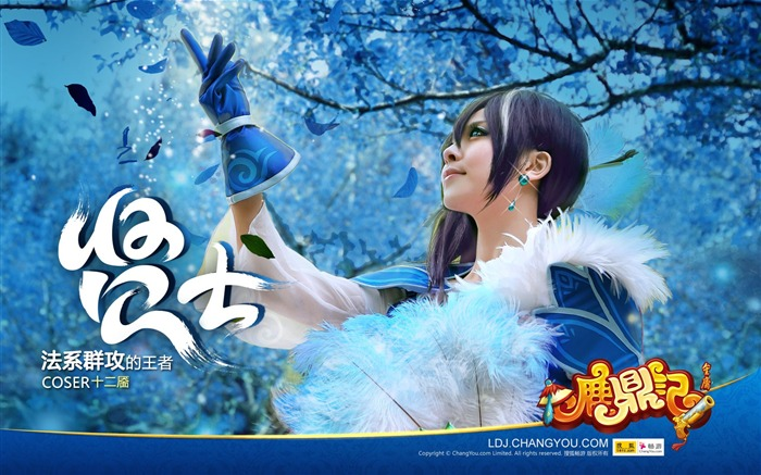 Magi Coser-twelve dimple wallpaper Views:4363