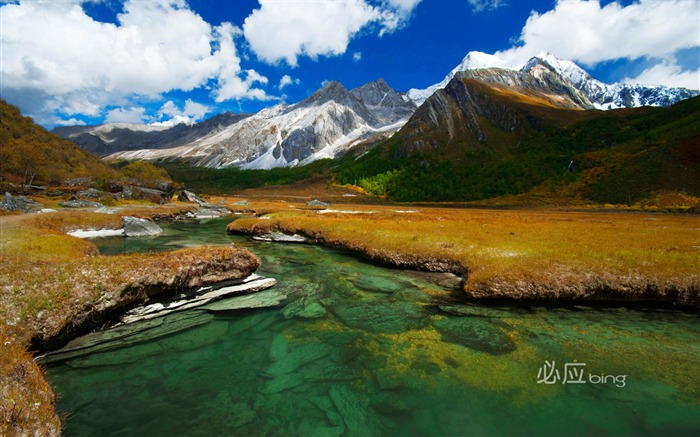 SiChuan ya Ding scenic wallpaper Views:13386