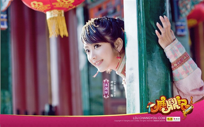 Yun Tan Song Wallpaper Cosplay Deer Mu Jianping Views:6808