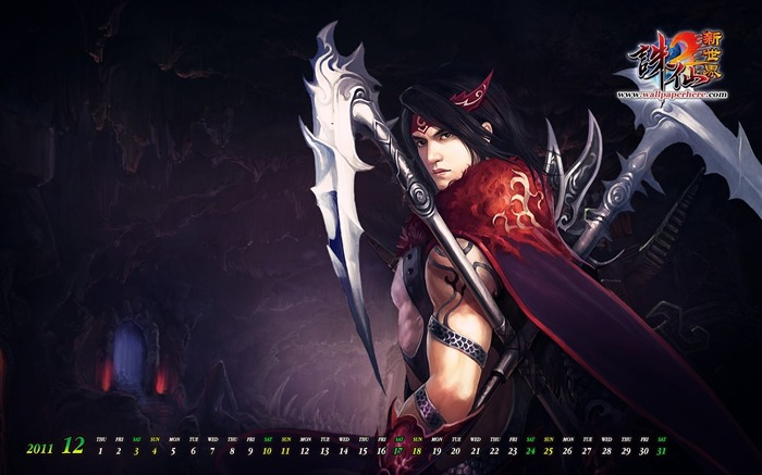 Game-December 2011-Calendar Desktop Wallpaper Views:3476