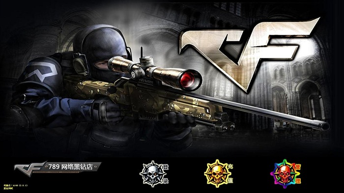 Cross Fire-HD game wallpaper Views:45628
