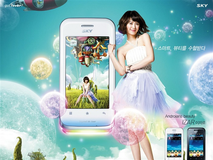 South Korean SKY mobile advertising wallpaper Views:10545