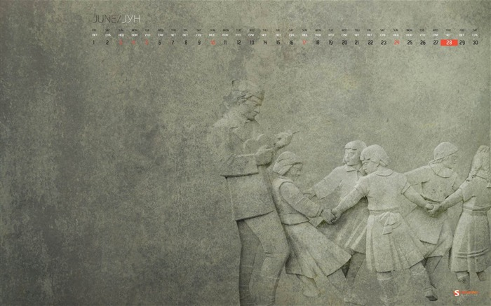 Vidovdan Folk Festival-June 2012 calendar wallpaper Views:2744