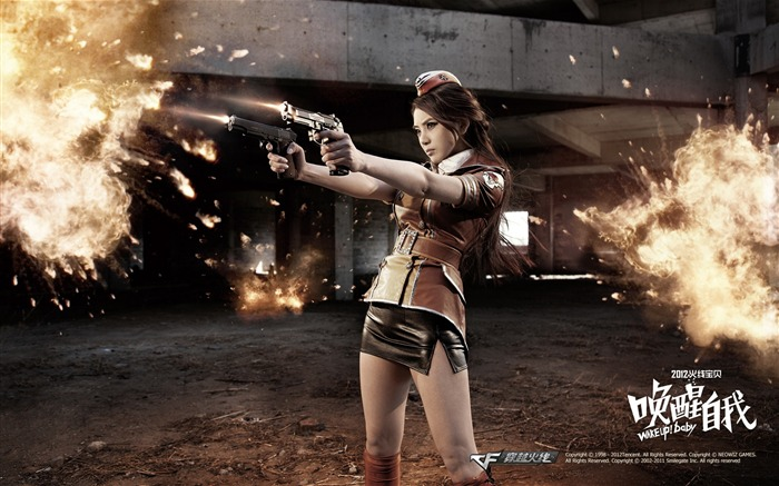FireWire baby wake self-Cross Fire beauty Game wallpaper Views:10481