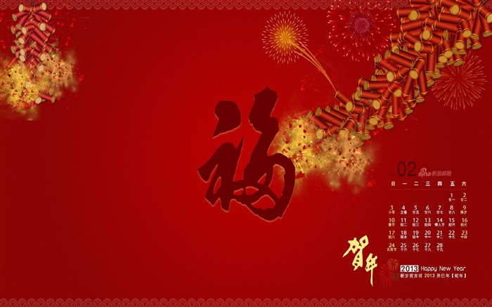 2013 Chinese New Year theme Desktop Wallpaper 10 Views:4329