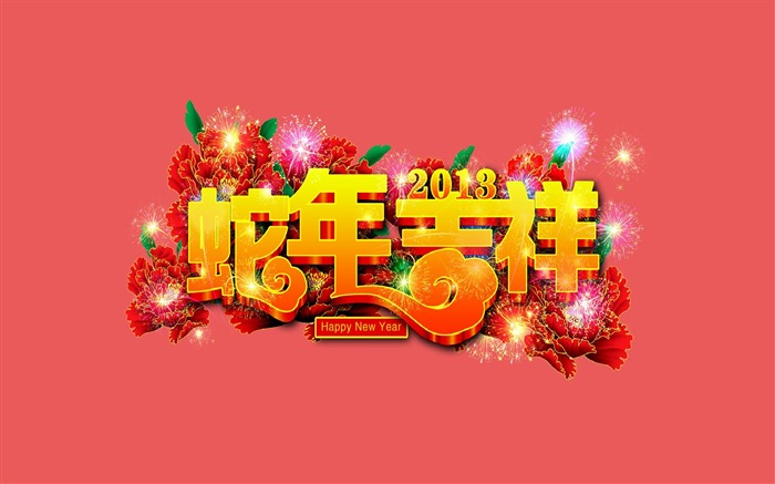 2013 Chinese New Year theme Desktop Wallpaper 11 Views:3616