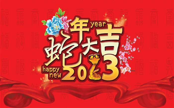 2013 Chinese New Year theme Desktop Wallpaper 12 Views:3586