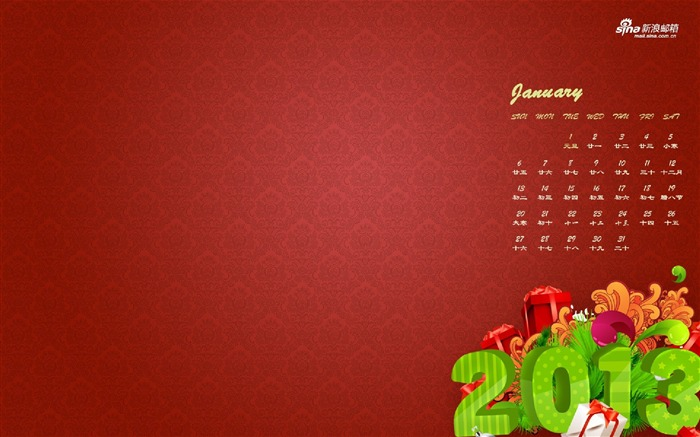2013 Chinese New Year theme Desktop Wallpaper 17 Views:2842