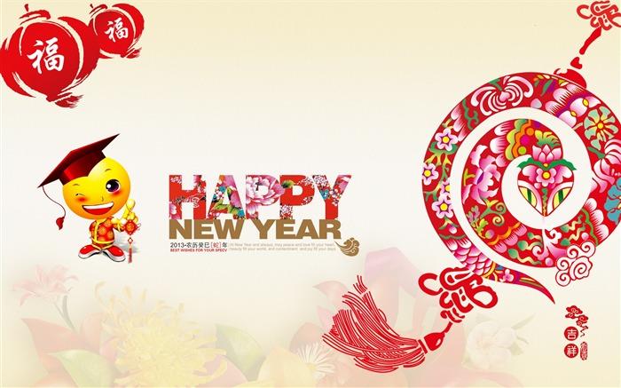 2018-2013中国蛇年春节桌面壁纸
