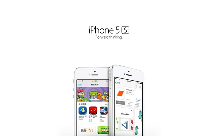 Apple iOS 7 iPhone 5S HD Desktop Wallpaper 07 Views:3776
