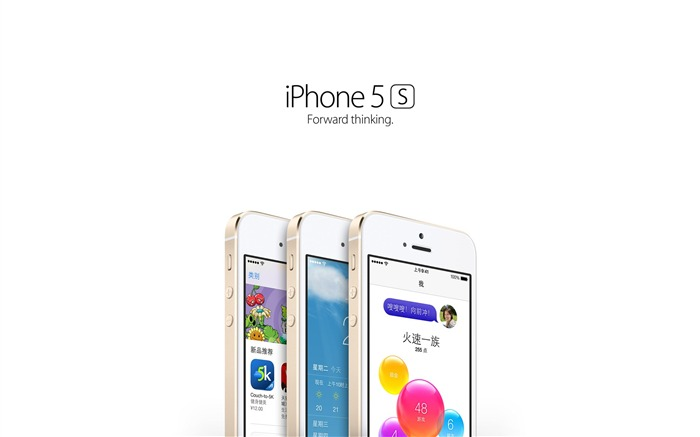 Apple iOS 7 iPhone 5S HD Desktop Wallpaper 09 Views:3960