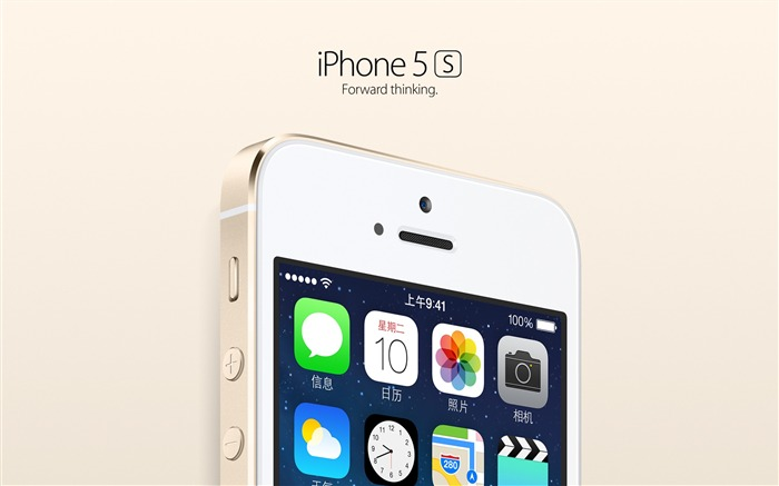 Apple iOS 7 iPhone 5S HD Desktop Wallpaper 10 Views:3194