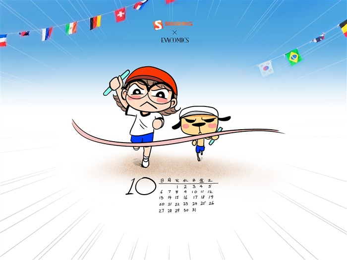 Sports Day In Japan-October 2013 Calendar Wallpaper Views:2629