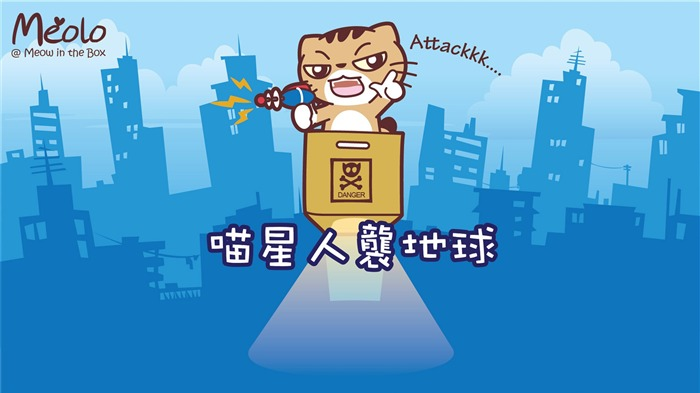 Meolo meow in the box anime wallpaper Views:4263