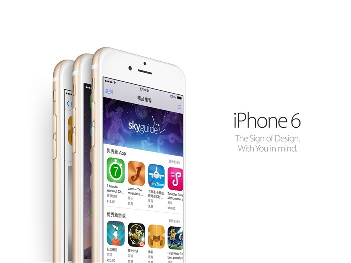 iPhone 6 Apple official HD Desktop Wallpaper 11 Views:3769