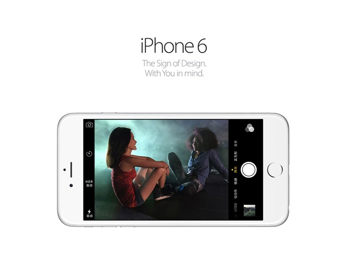 iPhone 6 Apple official HD Desktop Wallpaper 12 Views:1850