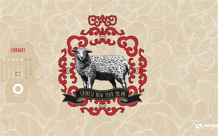 Year Of The Sheep-February 2015 Calendar Wallpaper Views:1355