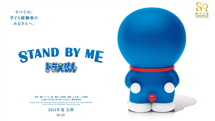 Stand By Me Doraemon Movie HD Widescreen Wallpaper 02 Views:1927