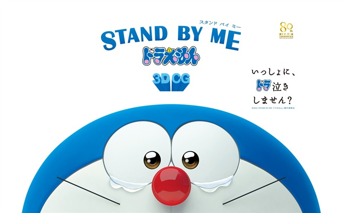 Stand By Me Doraemon Movie HD Widescreen Wallpaper Album
