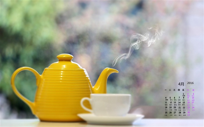 Beautiful teapot-April 2016 Calendar Wallpaper Views:1656