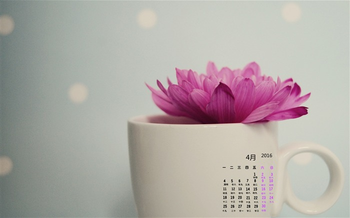 Clean glass-April 2016 Calendar Wallpaper Views:1576