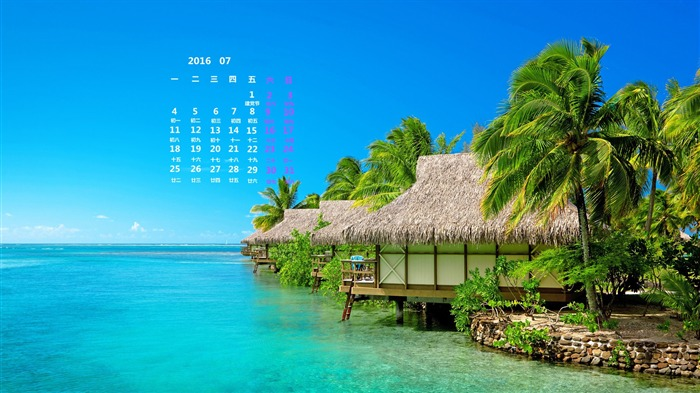 July 2016 Calendar High Quality Wallpaper 11 Views:1280