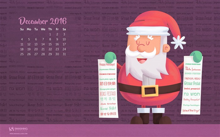 Lets Forget Our Differences-December 2016 Calendar Wallpaper Views:1900