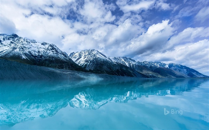 Tasman Lake on South Island New Zealand-2017 Bing Desktop Wallpaper Views:226