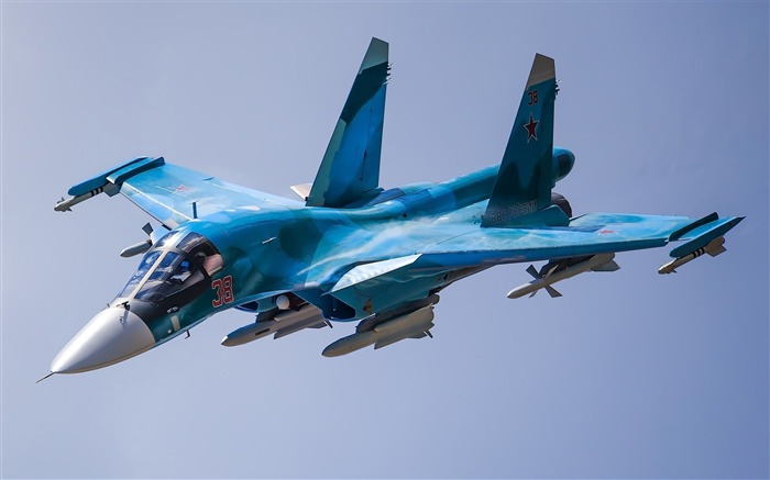 Russian Su 34 Fighter Aircraft HD Wallpaper Views:337