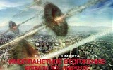 Title:2011 Movie Wallpaper Battle of Los Angeles 11 Views:5171