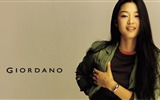Title:Giordano Korean version of the wallpaper 28 Views:5282