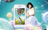 Title:South Korean SKY mobile advertising wallpaper Views:8608