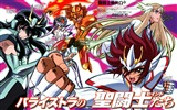 Title:Saint Seiya Omega Anime HD wallpaper Views:19372
