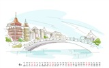 Title:June 2016 Calendar High Quality Wallpaper 11 Views:878